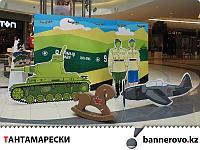 Тантамарески