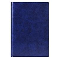 Датированный ежедневник А5 , синий на 2020 год