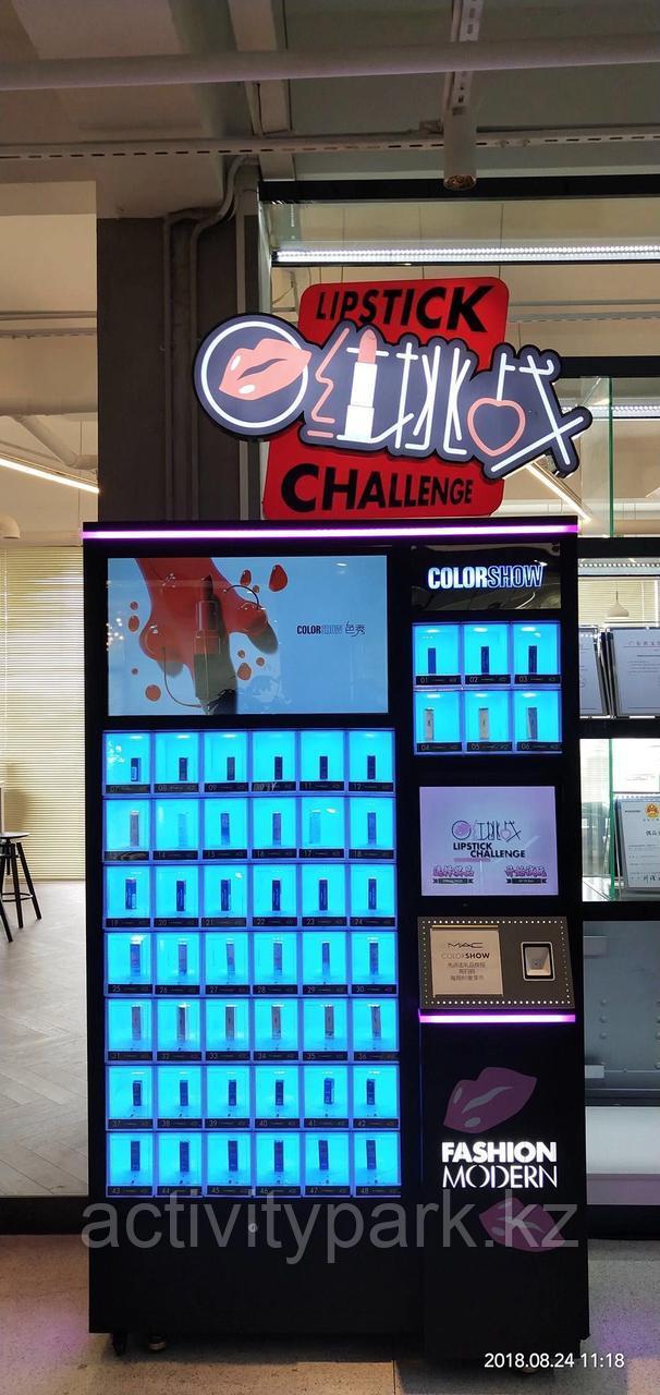 Игровой автомат - Lipstick Challenge