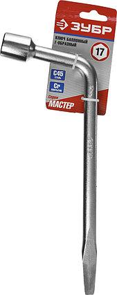 """Ключ баллонный ЗУБР """"МАСТЕР"""" L-образный, с монтажной лопаткой, 17мм , фото 2"""
