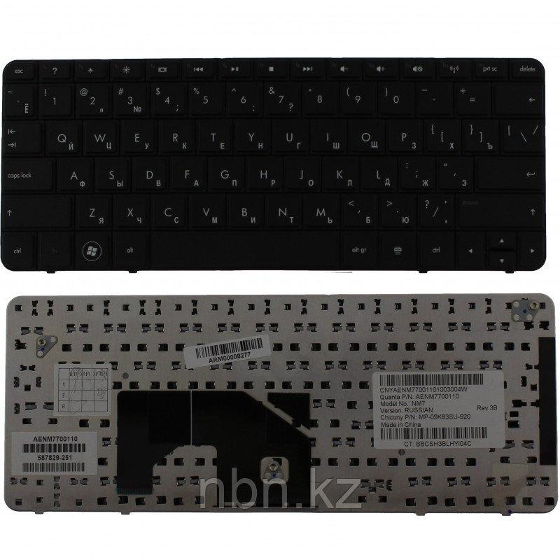 Клавиатура HP Mini 210-1000 / Mini 210-1100 / Mini 210-1200 RU