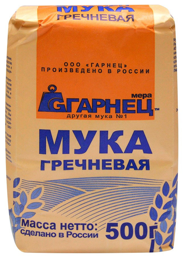 Мука Гарнец гречневая, 500 гр