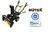Снегоуборщик бензиновый 5.5 л.с Huter SGC 4000B от АКБ 12В