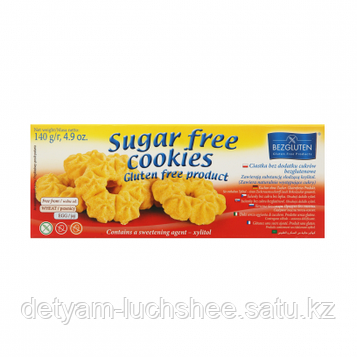 Печенье без сахара,без глютена,без яйца  140г Bezgluten