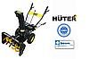 Снегоуборщик 5.5 л.с Huter SGC 4000E от сети 220В  | Купить в Алматы