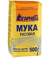 Мука Гарнец рисовая, 500 гр