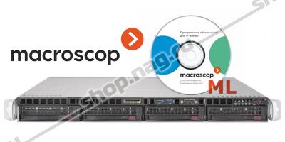Интегрированный комплект системы видеонаблюдения SNR-Macroscop, 20 камер, 38 дней