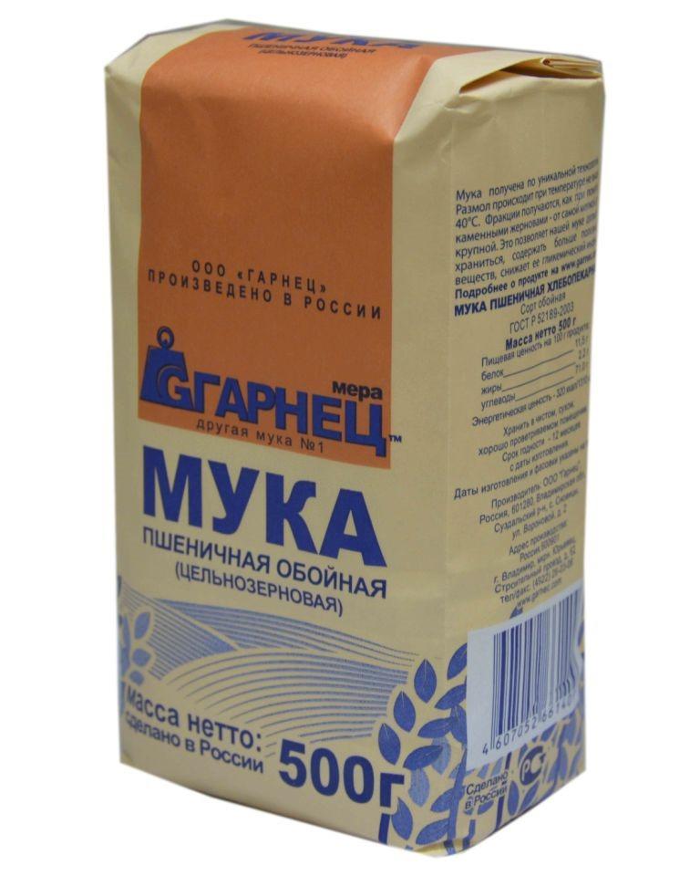 Пшеничная цельносмолотая мука Гарнец, 500 гр