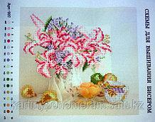 """Набор для вышивания бисером """"Натюрморт с лилиями"""" арт.207"""