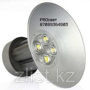 Купольный LED светильник 200Вт светильник подвесной