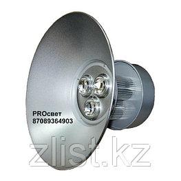 Купольный LED светильник 150Вт, светильник подвесной