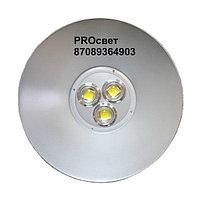 Купольный LED светильник 150Вт, светильник подвесной, фото 2