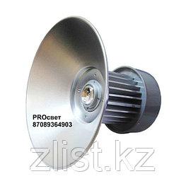 Купольный LED светильник 100Вт светильник подвесной