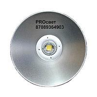 Купольный LED светильник 100Вт светильник подвесной, фото 2