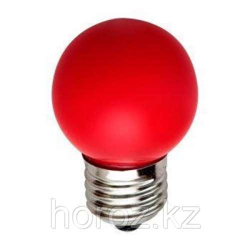 Цветная Led лампа 1 Watt E27