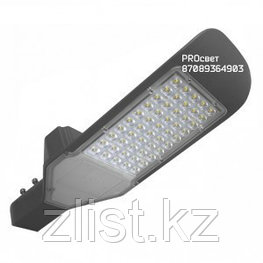 Консольны уличные светодиодные светильники СКУ 80 w  Уличные фонари LED Кобра