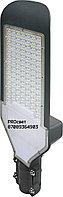 Консольны уличные светодиодные светильники СКУ 80 w  Уличные фонари LED Кобра, фото 2
