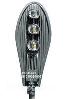 Светодиодный уличный консольный светильник   150W 6500K IP65 , фото 4