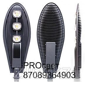 Светодиодный уличный консольный светильник   150W 6500K IP65