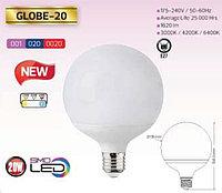 Светодиодная лампа Globe-20 Watt