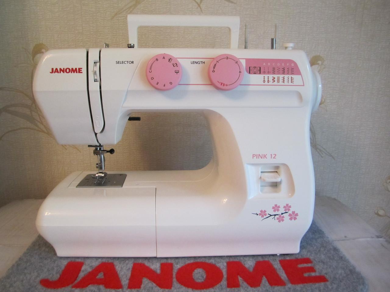 Швейная машинка Janome PINK 12