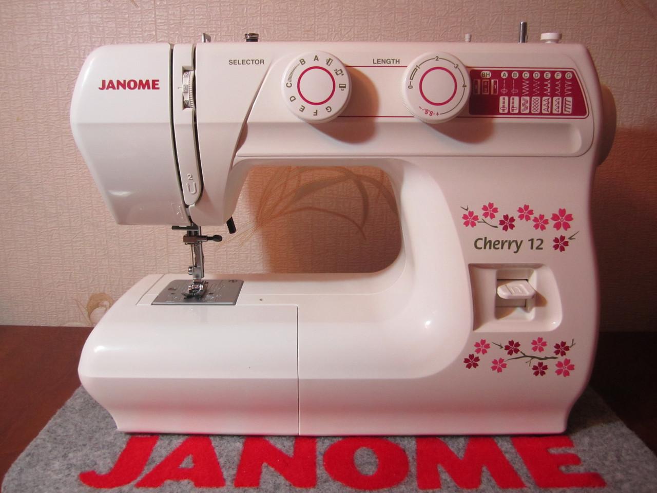 Janome Cherry 12 Швейная машинка
