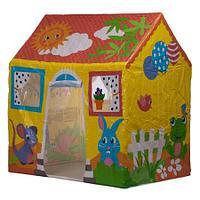 Детский игровой домик Bestway 52007