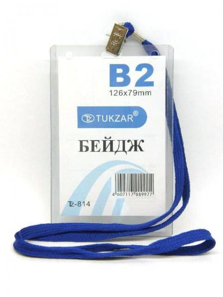 Бейдж 79*126 мм вертикальный