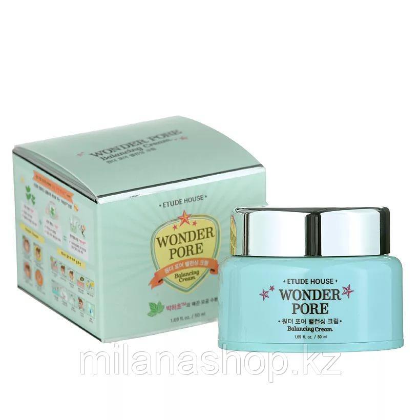 Etude House Wonder Pore Balancing Cream -  Крем для лица для жирной и комбинированной кожи 50 мл
