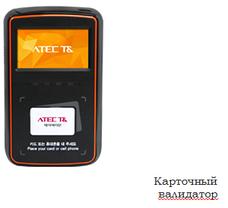 Автоматическая система взимания платы за проезд в общественном транспорте, фото 2