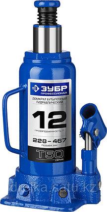 Домкрат гидравлический бутылочный T50, 12т, 228-467мм, ЗУБР Профессионал, фото 2
