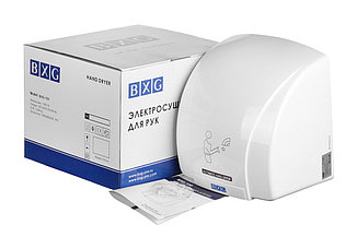 Сушилка для рук BXG-150, фото 3