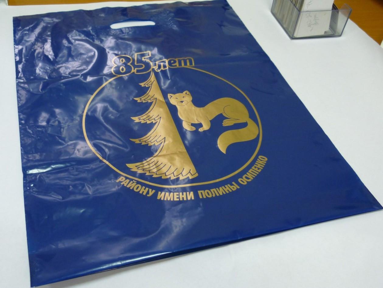 Изготовление подарочных пакетов с лого