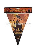 Флажки для Хэллоуина (Happy Halloween) Замок