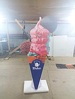 Наружная вывеска, объемные буквы для ТЦ, фото 1