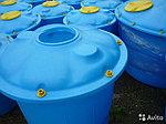 Емкость цилиндрическая вертикальная Лепесток 500 л, фото 3