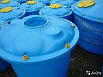 Емкость цилиндрическая вертикальная Лепесток 750 л, фото 3