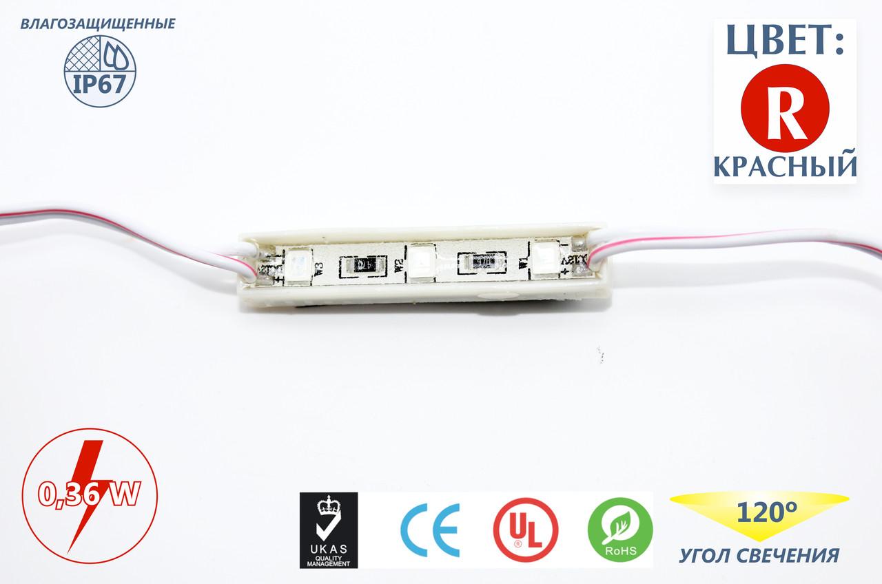 Светодиодные модули FT0839R3SMD2835 (IP67) 0,36W, цвет - красный