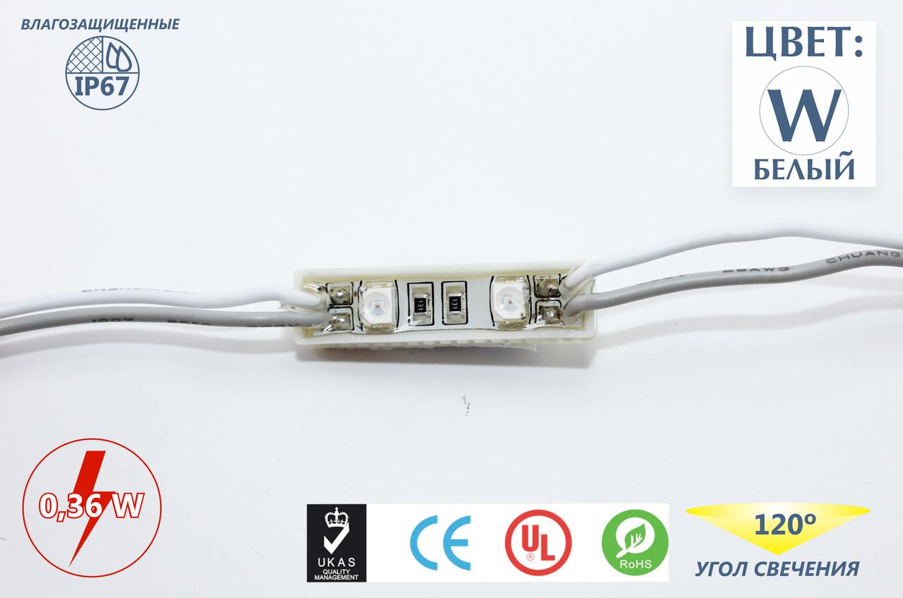 Светодиодные модули FT0524W2SMD2835 (IP67) 0,36W, цвет - белый