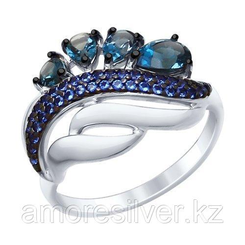 Кольцо SOKOLOV серебро с родием, топаз фианит, многокаменка 92011419