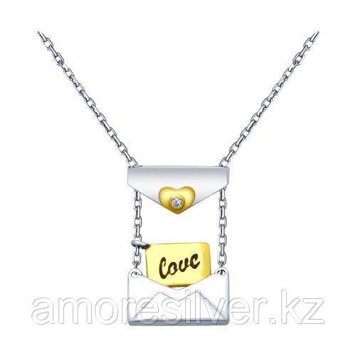 Колье SOKOLOV серебро с родием, фианит 94070111