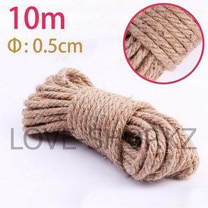 Веревка для связывания (10м.)