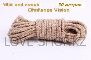 Веревка для связывания (30м.)