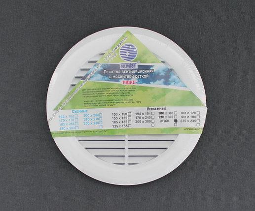 Решетка вентиляционная вытяжная160-круглая (люкс), фото 2
