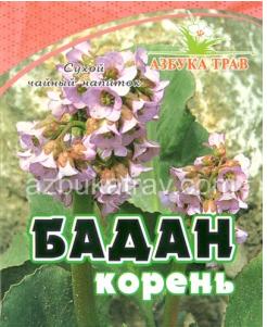 Бадан, корень 40гр