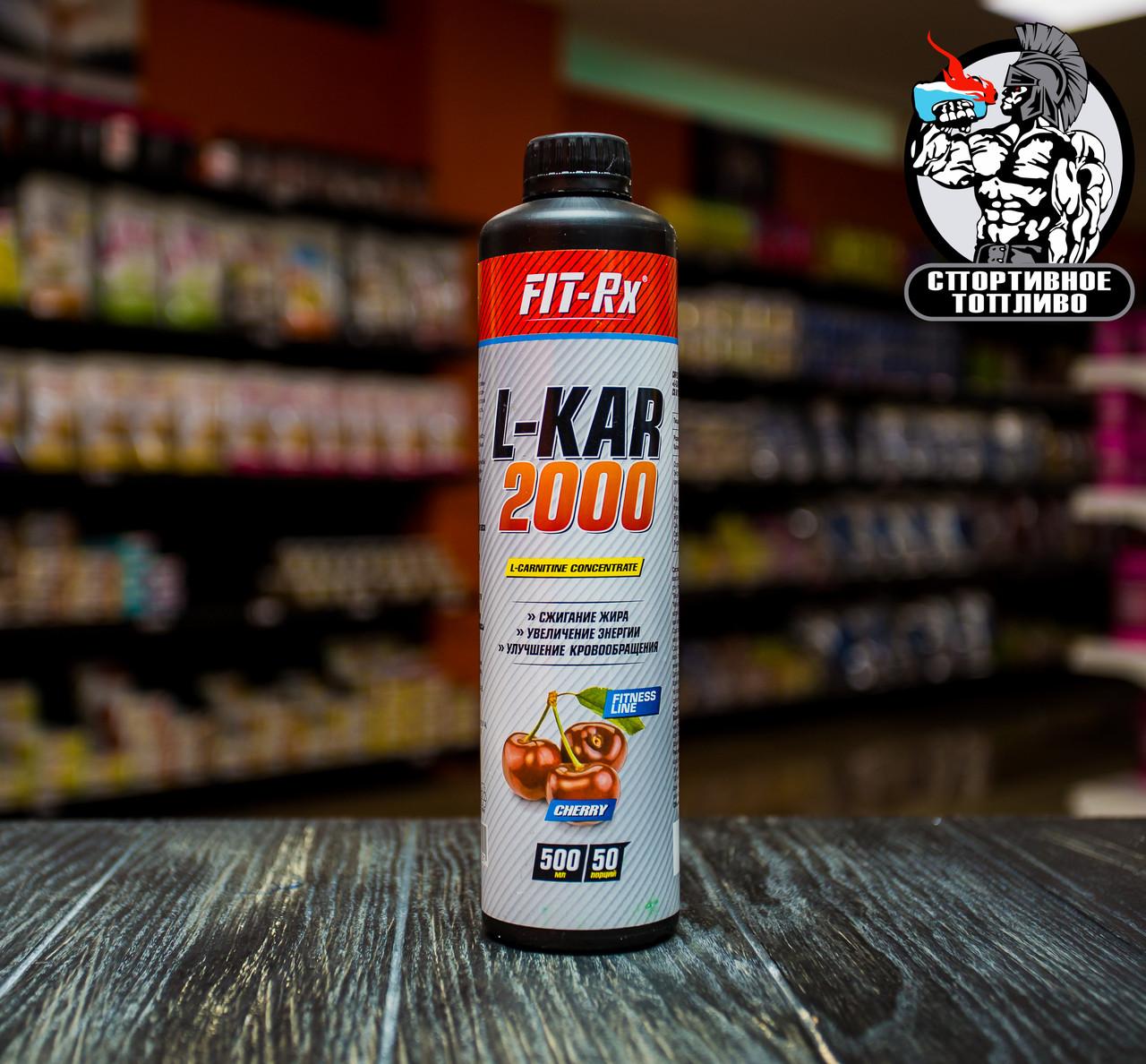 Fit-Rx L-Kar 2000