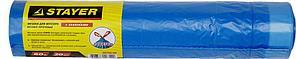 Мешки для мусора с завязками, особопрочные, голубые Stayer Comfort 39155-60 (60л, 20шт)