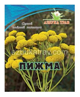 Пижма, цветки, 40гр