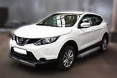 Обвес, защита бамперов, порогов из нержавеющей стали Nissan Qashqai 2015- СПБ