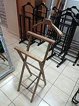 Напольная вешалка для одежды двойная (ВН-002 орех), фото 2